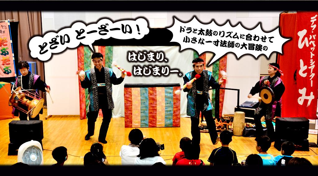 isun_photo_1.jpg